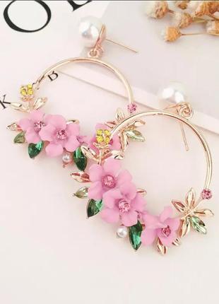 Нежные женственные серьги весенние цветы