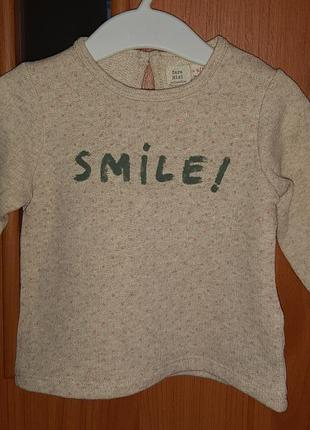 Распродажа!!!детская одежда по 99 грн!!!стильная кофточка zara...