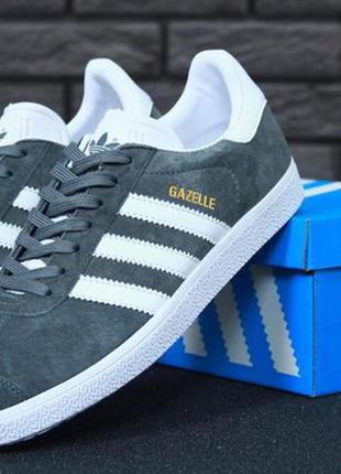 Adidas gazelle grey white , мужские кроссовки адидас