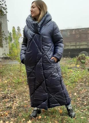 Пуховик одеяло, ультра модный. супер цена!!!