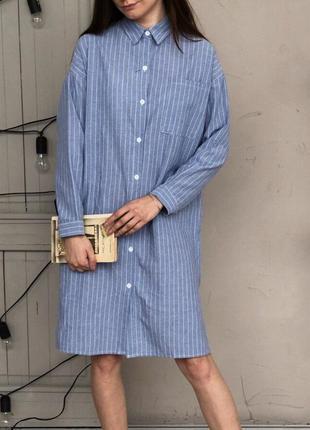 Голубое платье рубашка в полоску