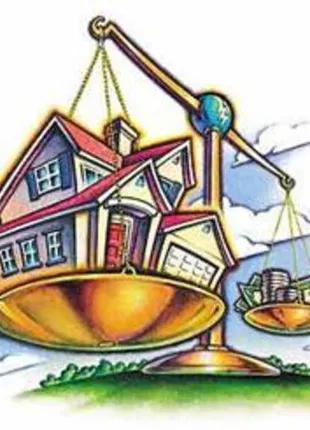Экспертная оценка движимого и не движимого имущества