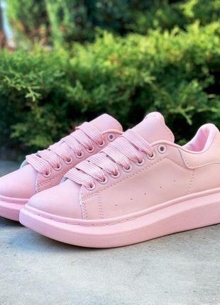 Женские кроссовки alexander mcqueen sneakers pink😍