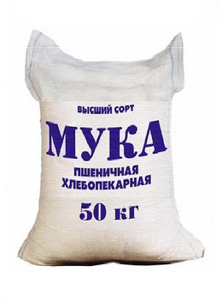 Борошно. Мука пшеничная хлебопекарная. Доставка. 12 000 грн./ 1т