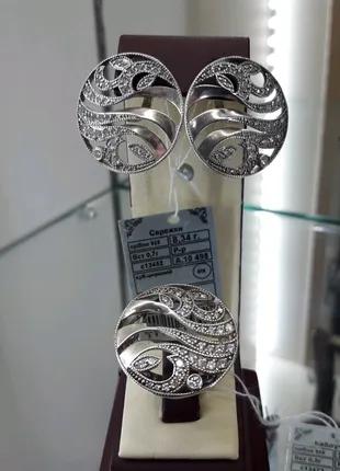 Серебряный набор серьги кольцо