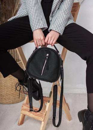 Зручна, універсальна сумка, 4 кольори!