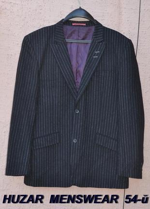 Классический, мужской пиджак