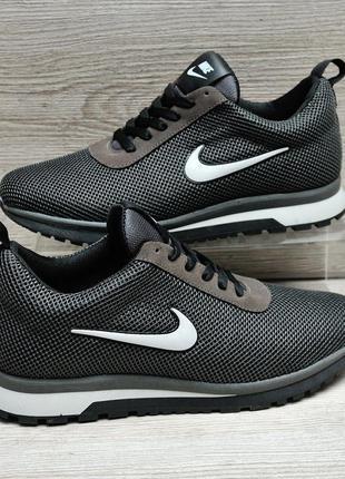 💣 💥 мужские кроссовки nike