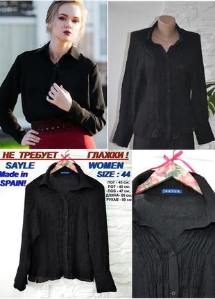 Классическая   черная  шифоновая блузка