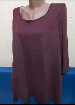 Блуза блузка кофточка с длинным рукавом лонгслив р 54-56