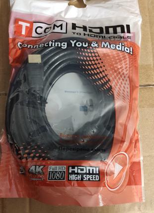 Кабель HDMI 10m