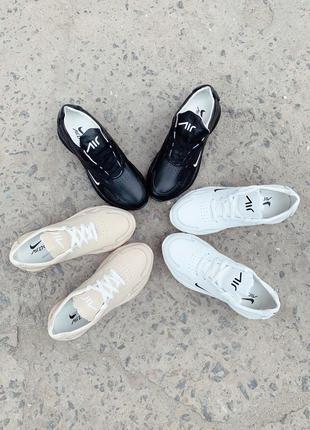 Женские кроссовки кожаные беж, чёрные, белые