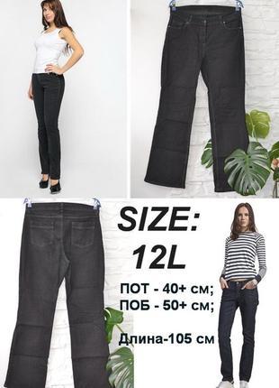Классические джинсы цвета графит