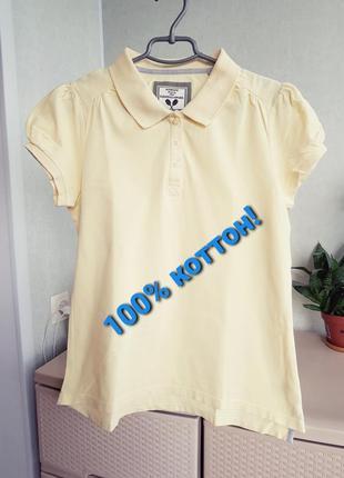 Желтое поло лимонная тениска футболка с воротником next