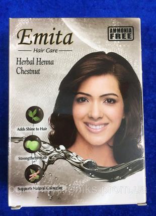 """Хна для окрашивания волос индийская """"Emita"""" - Каштановый/ 6 пакет"""