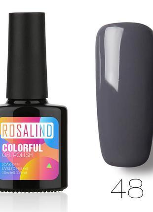 Гель лак 10 мл rosalind 48 серый темный эмаль probeauty