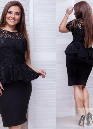 🌺🎀🌺красивая кружевная, гипюровая женская черная блузка, кофта ...