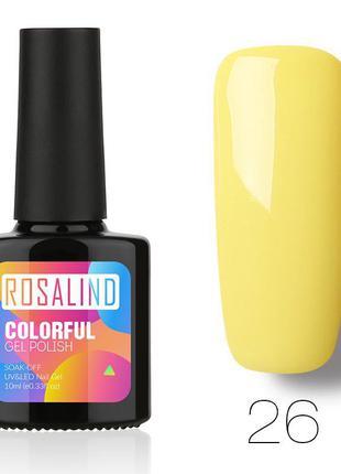 Гель лак rosalind 10 мл 26 желтый бледный probeauty