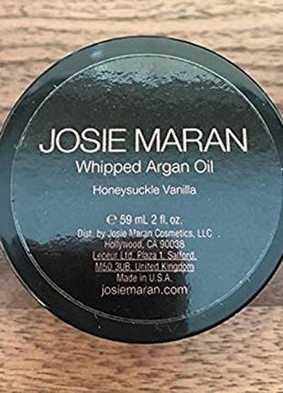 Josie maran whipped argan oil - взбитое крем-масло для тела