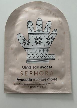 Маска для рук-тканевые перчатки sephora avocado skincare gloves