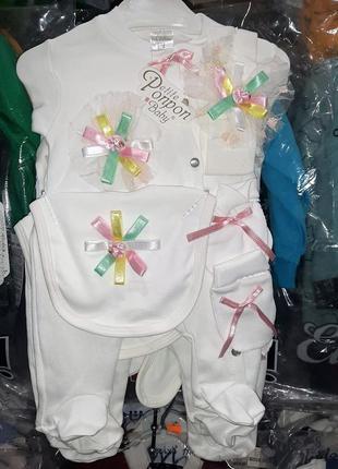 Набор одежды для малышей на выписку или крещение