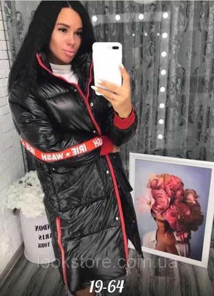Женская объемная куртка пуховик парка irie wash черная