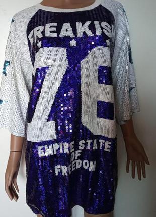 Женское платье туника freakish 76 с пайетками синее