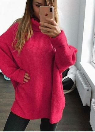 Женский теплый обьемный свитер под горло в стиле zara малиновый