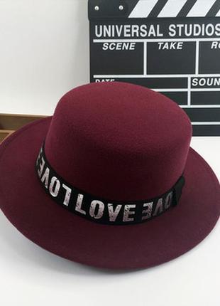 Шляпа женская канотье с лентой love бардовая