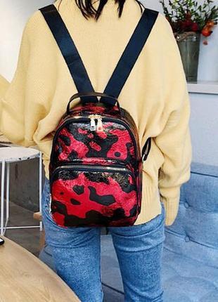 Женский маленький рюкзак красный