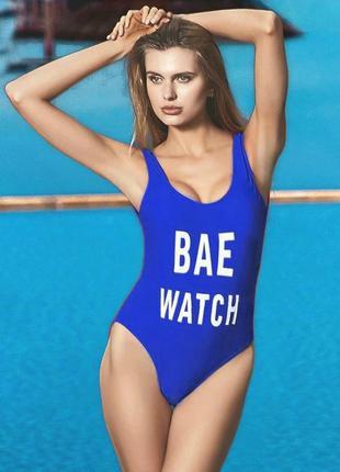 Женский сдельный купальник bae watch синий
