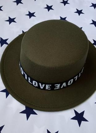 Шляпа женская канотье темно - зеленая с лентой love