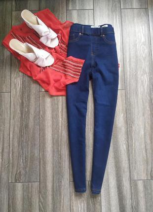 Базовые джинсы скинни с высокой посадкой талией new look