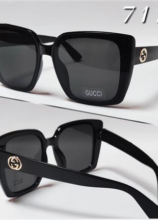 Женские солцнезащитные очки черные классика
