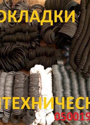 Прокладки Сантехника резиновые кольца O-Ring резина паронит си...
