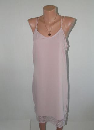 #розвантажуюсь пудровое платье в бельевом стиле