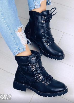 Демисезонные ботинки демісезонні черевики