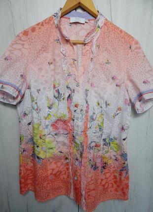 Рубашка с цветами в китайском стиле just white
