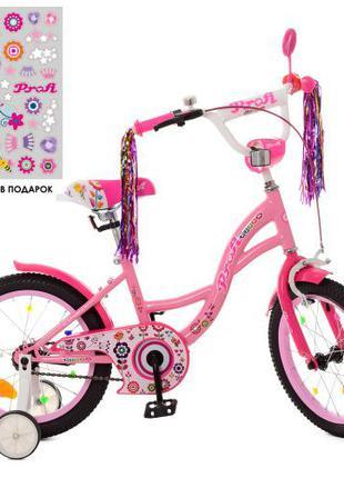 Детский велосипед Profi Bloom Y 1821-1 18 дюймов розовый