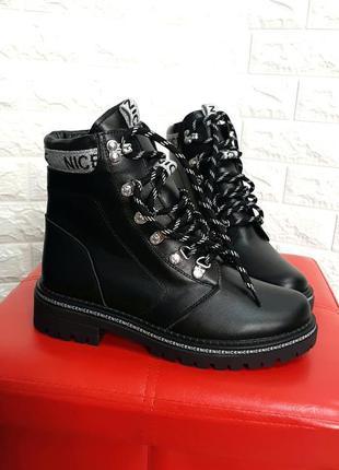 Зимние кожаные ботинки черевики натуральная кожа шкіра