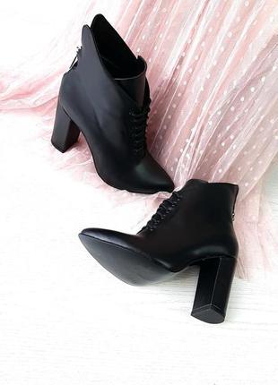 Кожаные ботинки ботильоны натуральная кожа черевики натуральна...