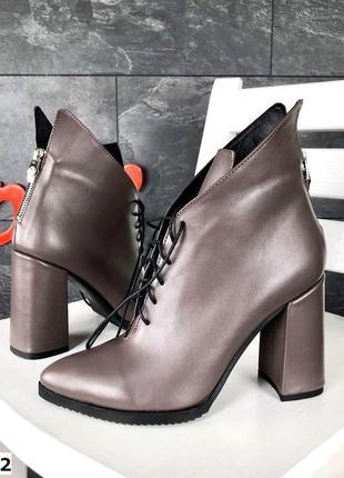 Кожаные демисезонные ботильоны натуральная кода ботинки на каб...