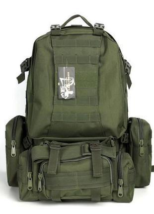 Тактический Штурмовой Военный Рюкзак с подсумками на 50-60 литров