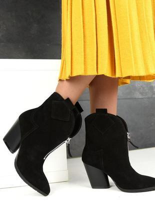 Замшевые козаки сапоги натуральная замша чоботи ботинки черевики