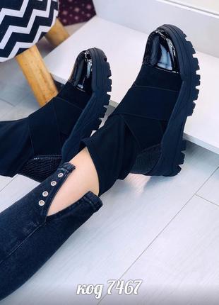 Ботинки на тракторной подошве черевики чобітки
