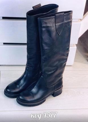 Кожаные зимние сапоги чоботи натуральная кожа шкіра сапожки