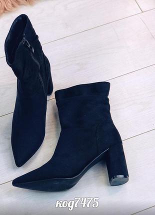 Ботинки на каблуках черевики на підборах полусапоги ботильони ...