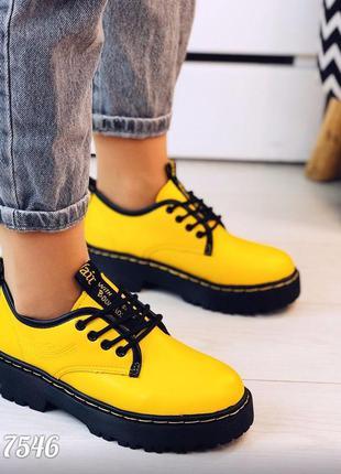 Броги на платформе туфли туфлі