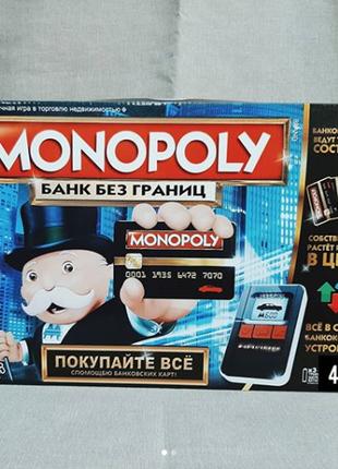 Hasbro Настольная игра Монополия банк без границ с банк. картами