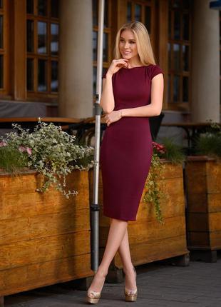 Платье обтягивающее футляр цвет марсала с коротким рукавом по ...